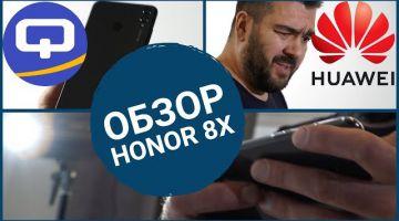 Обзор Huawei Honor 8x / /