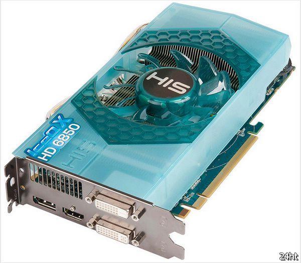 Компания HIS анонсировала две видеокарты серии HD6850 IceQ X