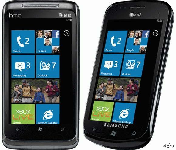 Microsoft намерена официально открыть Windows Phone 7 для домашних разработчиков