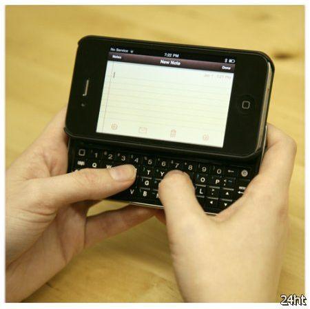 Новый гаджет для Iphone 4 - Чехол с клавиатурой