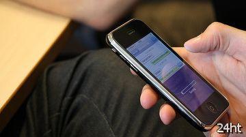 Осторожно: в России появился новый вид SMS-мошенничества