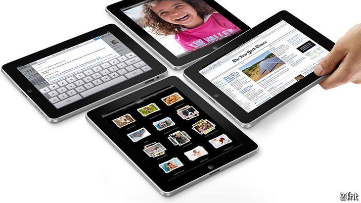 Предполагаемые характеристики iPad 2