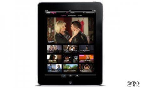 Приложение iPlayer от  BBC