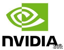 Пять новых мобильных видеокарт NVIDIA Quadro для профи
