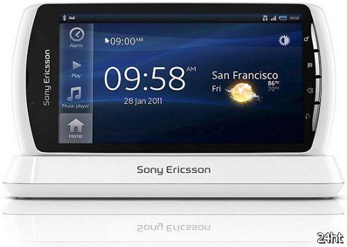 Sony Ericsson Xperia Play выйдет у O2 в белом варианте