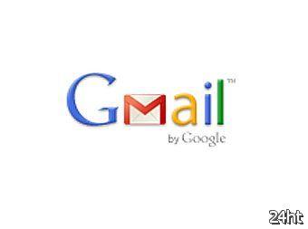 В Google Mail появились рекламные баннеры