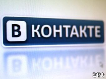 """""""ВКонтакте""""закрыла свободную регистрацию"""