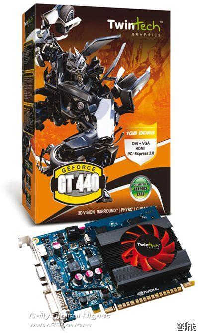 Варианты GeForce GT 440 от ECS, Point of View и TwinTech