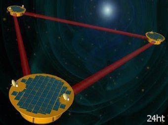 Физики проверят меняющуюся размерность пространства