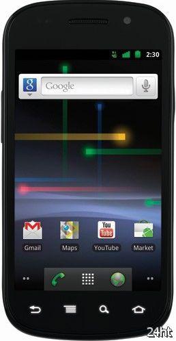 Google Nexus S 4G: смартфон для CDMA и WiMAX