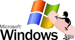 Microsoft подготовила очередную порцию заплаток