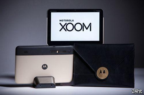Motorola XOOM Limited Gold Edition в золотистом корпусе - для кинозвезд