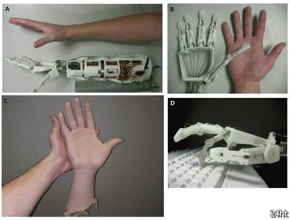Роботизированная рука, очень похожая на настоящую