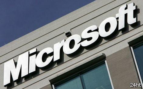 Российский антипиратский стартап получил 0 тыс. от Microsoft