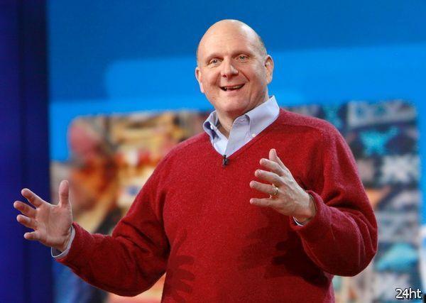 Стив Балмер говорит, что Windows изменится