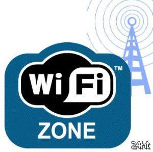 Треть пользователей не умеет включать защиту Wi-Fi