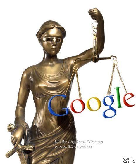 Google может стать жертвой антимонопольных преследований