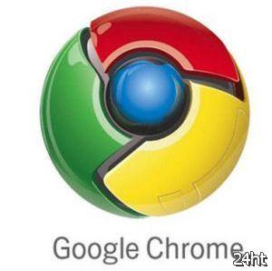 Google выпустила Chrome 10