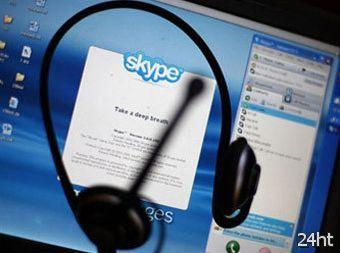 Кремль не увидел в Skype и Gmail угрозы безопасности РФ