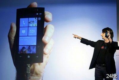 Microsoft извинилась перед пользователями