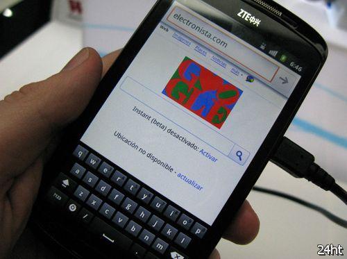 Microsoft не позволила ZTE выпустить дешевые WP7-телефоны
