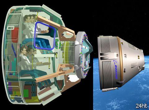 NASA выбрало приоритетные проекты в частной космонавтике