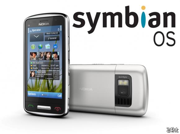 Nokia аккуратно отдаляется от Symbian