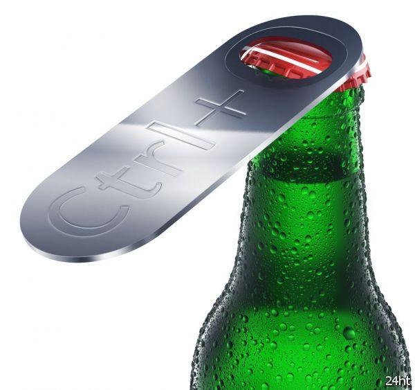 """Открывалка для бутылок """"Ctrl+O"""""""