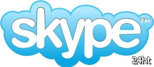Skype 5.3.0.111 исправляет ошибку добавления контакта echo123