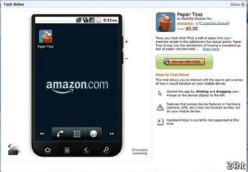 В Amazon Appstore появился эмулятор Android