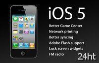 iPad 3 выйдет в сентябре? Каким он будет?