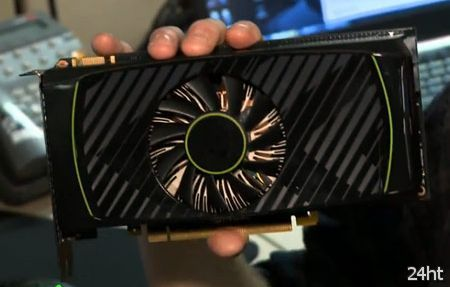 3D-карта NVIDIA GeForce GTX 560 выйдет на следующей неделе