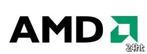 AMD анонсировала завершение процесса разработки двух 28-нм чипов