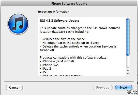 Apple выпустила iOS 4.3.3