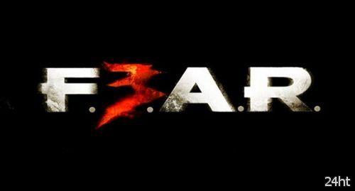 F.E.A.R 3 отложили до июня