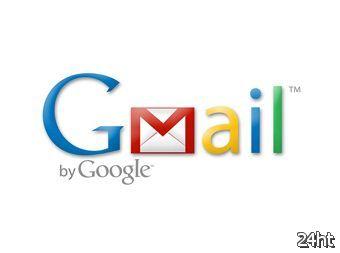 Google Mail увеличил лимит контактов до 25 тысяч