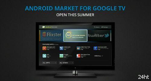 Google анонсировала Android Ice Cream Sandwich и представила Android 3.1