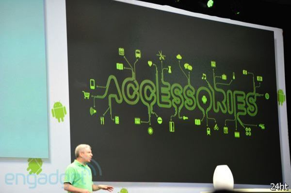 Google представила API для связи Android с внешними устройствами