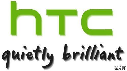 HTC разрабатывает на Windows Phone 7.5 модели Omega и Eternity