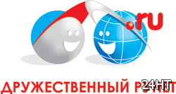 """Российские полицейские усиливают работу в социальной сети """"ВКонтакте"""""""