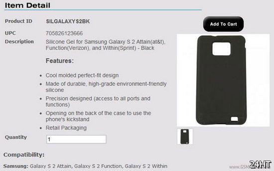 Samsung Galaxy S II выйдет в США минимум в трех версиях