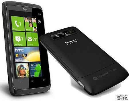 Стоимость WP7-смартфонов сильно снижается