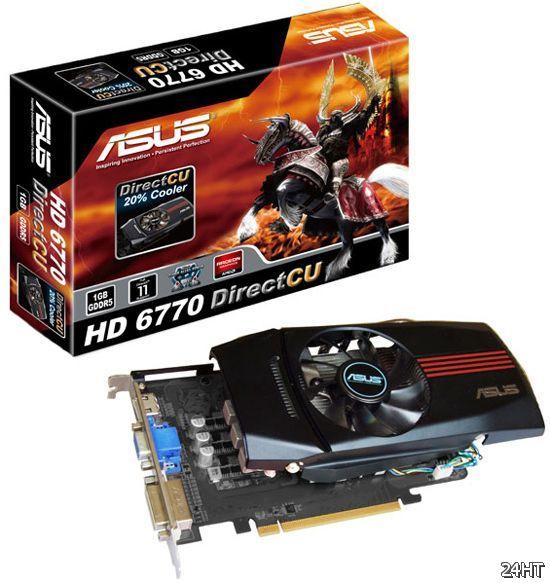 Варианты Radeon HD 6770/6750 в исполнении ASUS