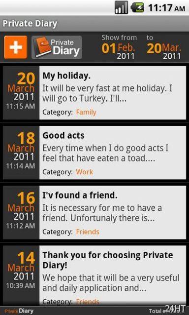 Private Diary 2.3 - Простой и удобный в использование дневник