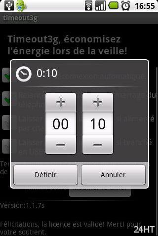 Timeout3g 1.2.8a - утилита выключает 3G-соединение после выключения дисплея