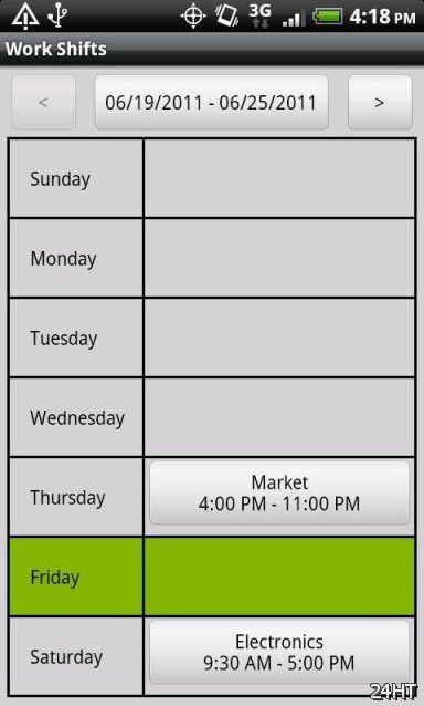 Work Shifts 1.2.1 - календарь рабочих смен