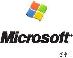 9 августа Microsoft выпустит обновления безопасности