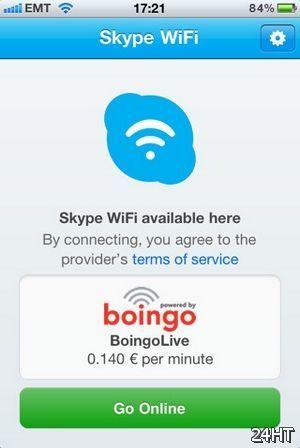 Skype WiFi для iOS позволяет экономить на выходе в Интернет в дороге