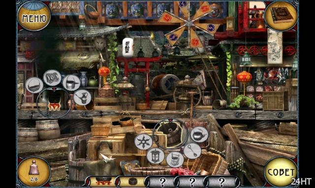 """Колыбель Света 1.1 - Игра в жанре """"Поиск предметов"""""""