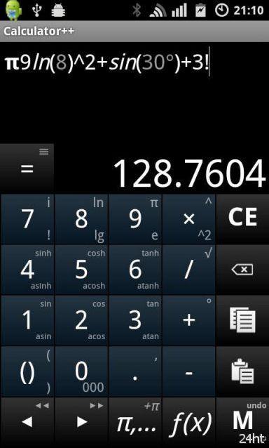 Calculator++ удобство и функциональность в одном приложении